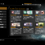 【The Division】第2弾大型アップデート「コンフリクト」まとめ