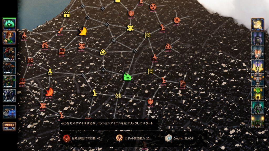 ミッション選択画面。プレイするたびにマップもランダムで変化します