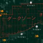 【The Division】ダークゾーンという魔境での生き方